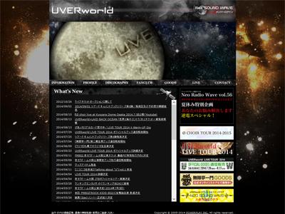 UVERworldホームページ